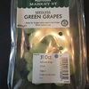 GREEN GRAPES(ぶどう)★★★
