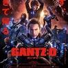 映画「GANTZ:O」(ガンツオー) ネタバレ感想 やっぱ…すっげえ…フルCGは…