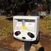 今年最初のおでかけは、上野動物園
