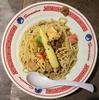【今週のラーメン3760】 ソラノイロ japanese soup noodle free style (東京・麹町) Colorful Cold Soup-less Ramen 〜THE  HI・YA・SHI・Ramen!世界に届け!日本の食の芸術品的冷やし中華!