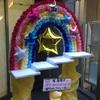 12/4 NMB48チームN 3rd Stage「ここにだって天使はいる」公演 城恵理子生誕祭 感想
