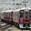 阪急、今日は何系?①429…20210406