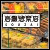 【岩瀬惣菜店】人気のテイクアウト専門店の鶏料理を食べた感想【福岡市中央区大名】