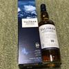 【ウイスキー】海と煙のモルト「タリスカー10年」を味わう