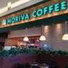 MORIVA COFFEEで一休み