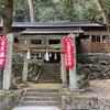天神社(岡山県井原市芳井町吉井1145)