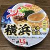 【ご当地カップラーメン】鳥と豚の旨み + 濃厚醤油が特徴的な横浜ラーメン