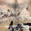 日本人とクジラ─東北歴史博物館特別展