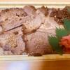【KIMURAYA59】本日もお弁当