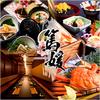 【オススメ5店】赤坂・六本木・麻布十番・西麻布(東京)にあるかに料理が人気のお店