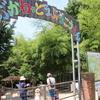 【動物なで放題】渋川動物公園へ行ってきました!【アブー脱走】
