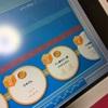 チャレンジタッチ計算アプリの進捗と考える力講座の受講検討