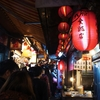 【GXR案件】年末年始ですが、台湾→仙台→千葉に行ってきました。