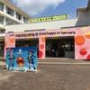 日野高校文化祭に行ってきました