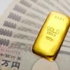 【金投資】日本の硬貨と地金のグラム単価を比べてみよう!
