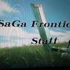 アルティマニア片手にサガフロンティア2プレイ日記part5(完) 最終シナリオ サウスマウンドトップの戦い&最後のメガリス