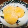 【バター餅】レンジで完成!ふわふわもっちもちリピート必須のやみつき味!