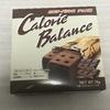 ローソンストア100のCalorie Balance(チョコレートバランス)のチョコ味を食べてみた!