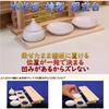 神具の水玉と皿を一緒にして持ち運べる固定台 水米塩の置台