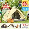 ピクニックに行く。そして初テント。
