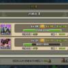 侍衛紫色レベルMax