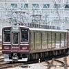 今日の阪急、何系?①217★…20200705