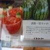くるみや本店 兵庫明石市 洋菓子 ケーキ