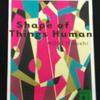 読書感想文 『人形式モナリザ Shape of Things Human』 森博嗣 を読んだ