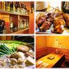 【オススメ5店】福山(広島)にある串焼きが人気のお店