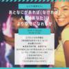 【7/13】あとなにがあれば(なければ)人類(あなた)はより幸せになれるのか【新宿哲学カフェ】