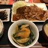 【デニーズ】生姜焼き定食の頂点はコレだ!!!!