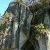 宇都宮 大谷町にある絶壁。