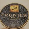 父に『キャビア』【CAVIAR HOUSE & PRUNIER キャビアハウスプルニエ】を贈ろう!