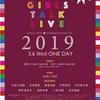 Office-MMstage34「WINTER GIRLS TALK LIVE 2019 ~下北沢女優陣冬話祭~」
