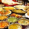 【オススメ5店】江坂・西中島・新大阪・十三(大阪)にあるインド料理が人気のお店