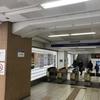 ここならわかりやすい! 西武新宿線新宿駅の待ち合わせ場所まとめ