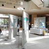 横浜風力発電所ハマウィングイベント
