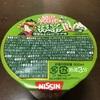 【日清カップヌードル】抹茶仕立てのシーフード味の感想
