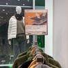 ユニクロ定期パトロール購入品「防風ボアフリースジャケット」と「ウルトラストレッチドライスウェット」