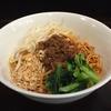 【今週のラーメン1950】 HOUKIBOSHI Beans (東京・神田) 汁なし担々麺