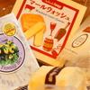 【アトリエ・ド・フロマージュ】至高のチーズ4種♪『ATELIER DE FROMAGE フロマージュブルー、燻製リコッタ、モッツアレラ、マールウォッシュ』