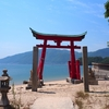尾道にも厳島神社が!海に浮かぶ鳥居がシンボルの岩子島のパワースポット