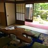 高台寺塔頭 圓徳院 アメリカン・エキスプレス京都特別観光ラウンジに行ってみた