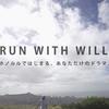 【ホノルルマラソン】初心者が知っておくべき6つのこと