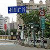 『ヘルプ・ミー・エロス』の高雄橋