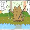 ハトぱっぱ22