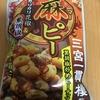 第二弾!UHA味覚糖『麻ピー 三宮一貫楼監修 黒胡椒炒め味』を食べてみた!