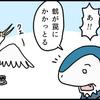 【4コマ】冷静すぎて返す恩がない鶴
