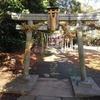 大鷲神社(つくば市)