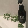 累計販売数45万本突破『aminospa A+3 Basic shampoo』